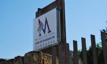 Casa Ricoi - Museo Etnográfico y del Vino - CAMBADOS